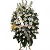 Cielo corona fúnebre | flor y vida